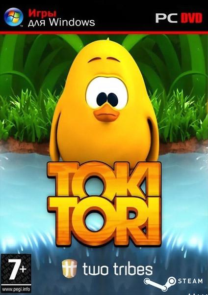 Toki Tori 2 (2013/ENG)