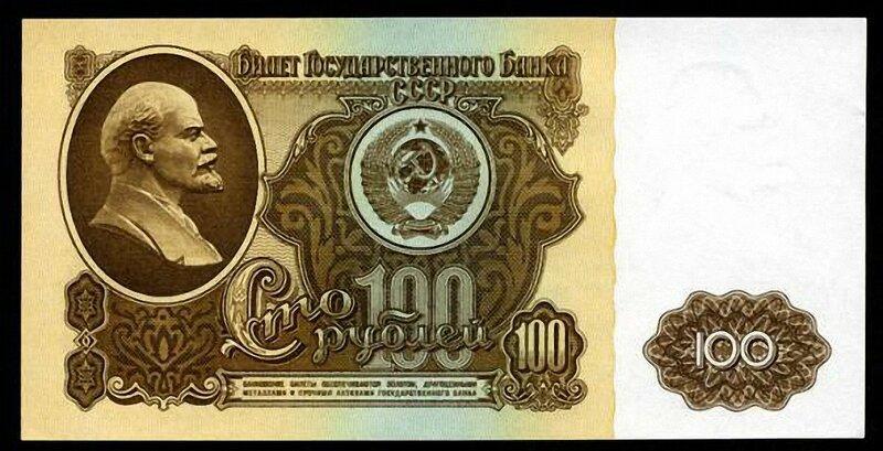 Деньги прошлого: что можно было купить на один рубль в СССР