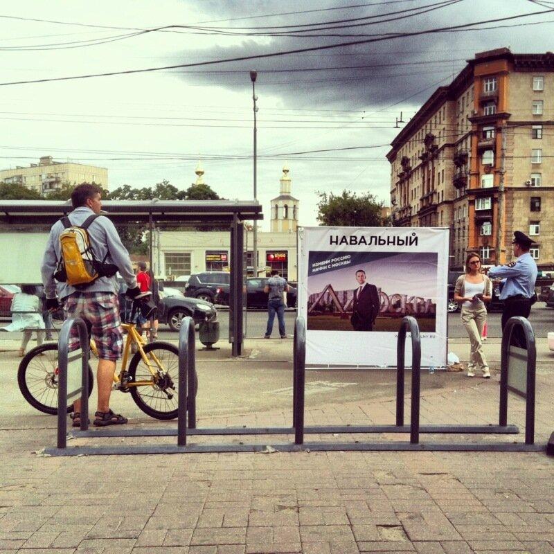 Куб Навального на Соколе
