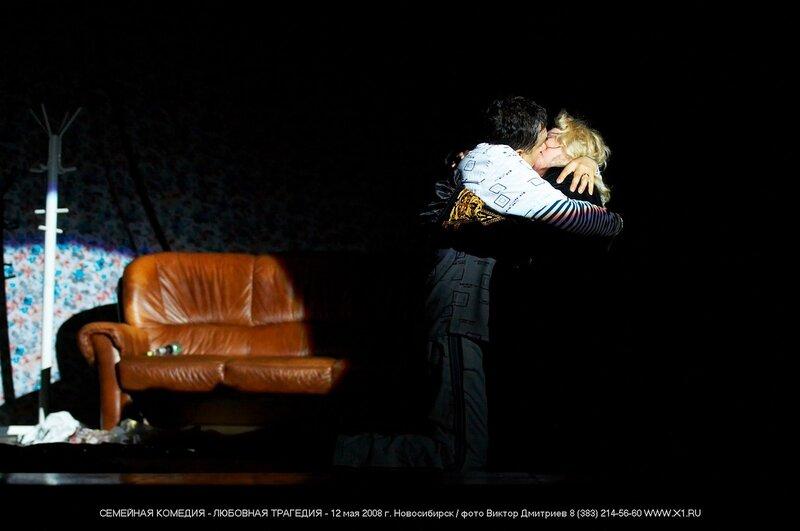 Семейная комедия-любовная трагедия. Фото: В.Дмитриев