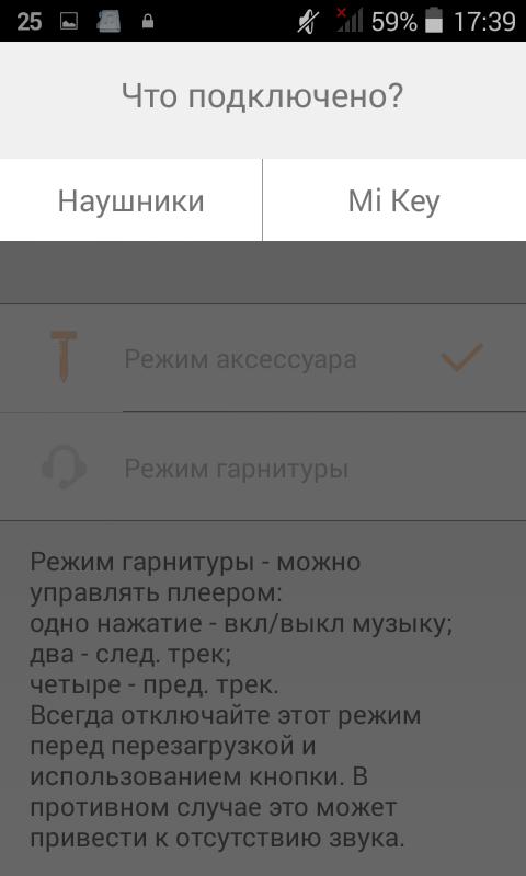 Mi Key