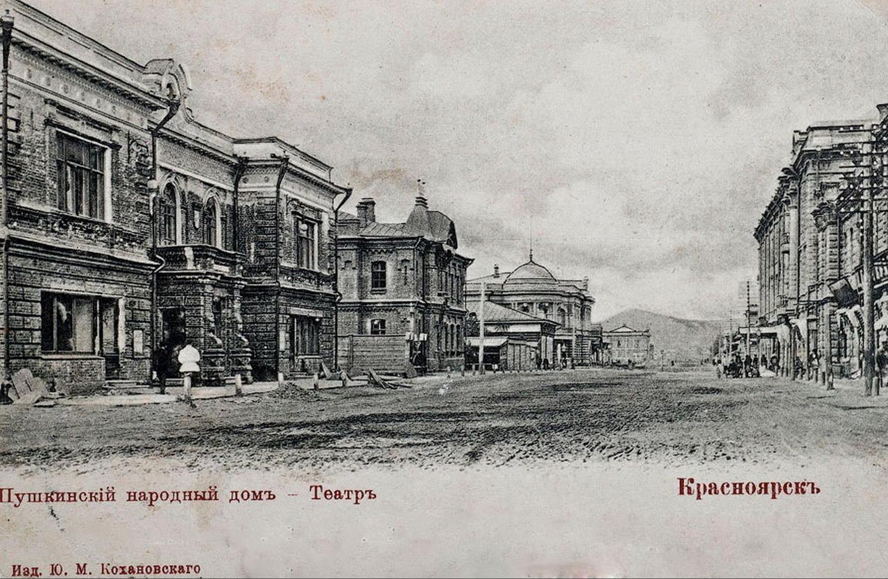 Пушкинский Народный дом. Театр
