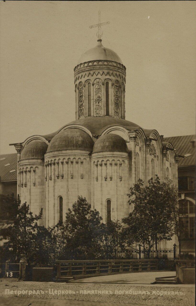 Церковь - памятник погибшим морякам