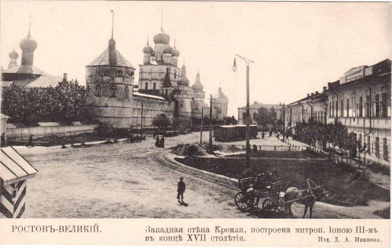 Западная стена Кремля