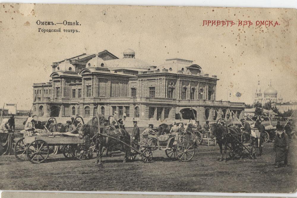 Больницы и поликлиники в железнодорожном