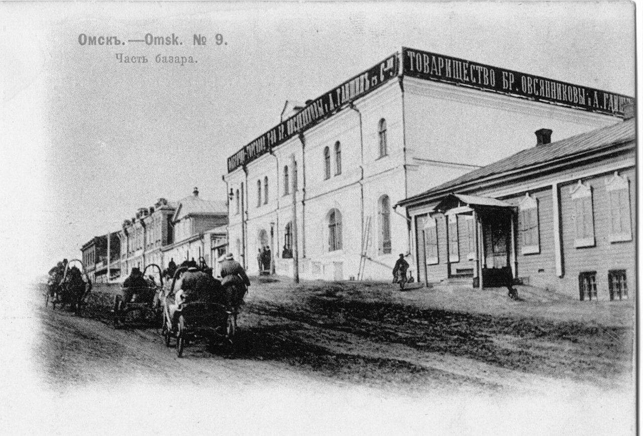 Омск. Часть базара