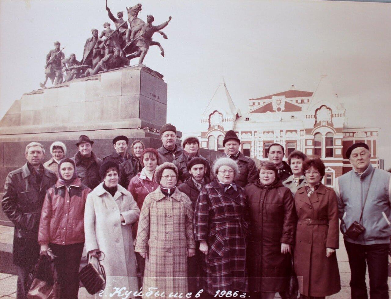1986. Куйбышев