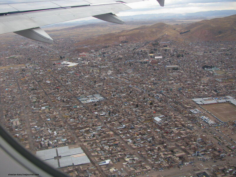 Перу,  Сильюстани _520.jpg