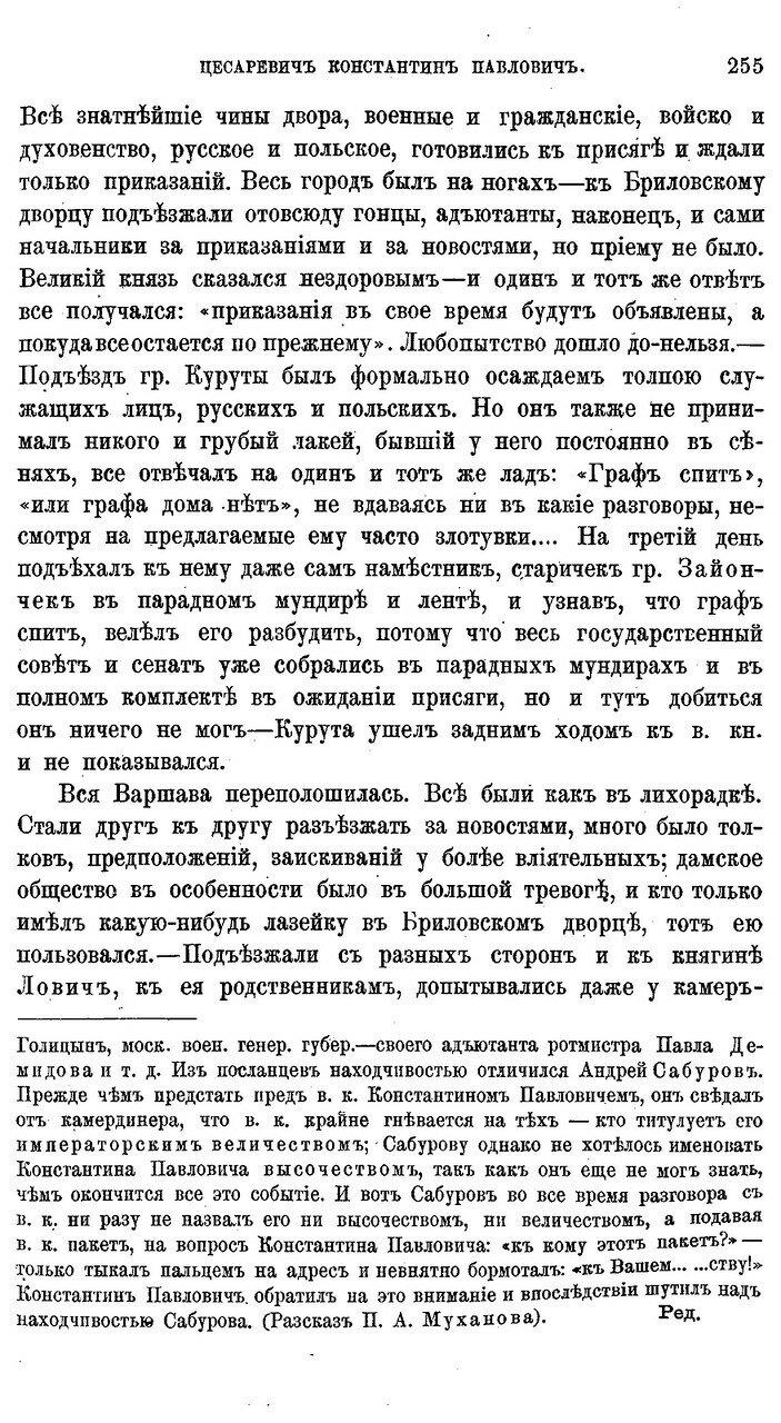 https://img-fotki.yandex.ru/get/938745/199368979.173/0_26db9a_6415be8c_XXXL.jpg