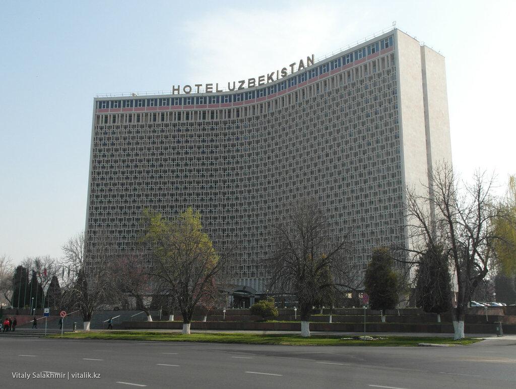 Размеры гостиницы Узбекистан, Ташкент