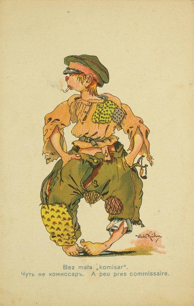 Карикатуры эпохи революции