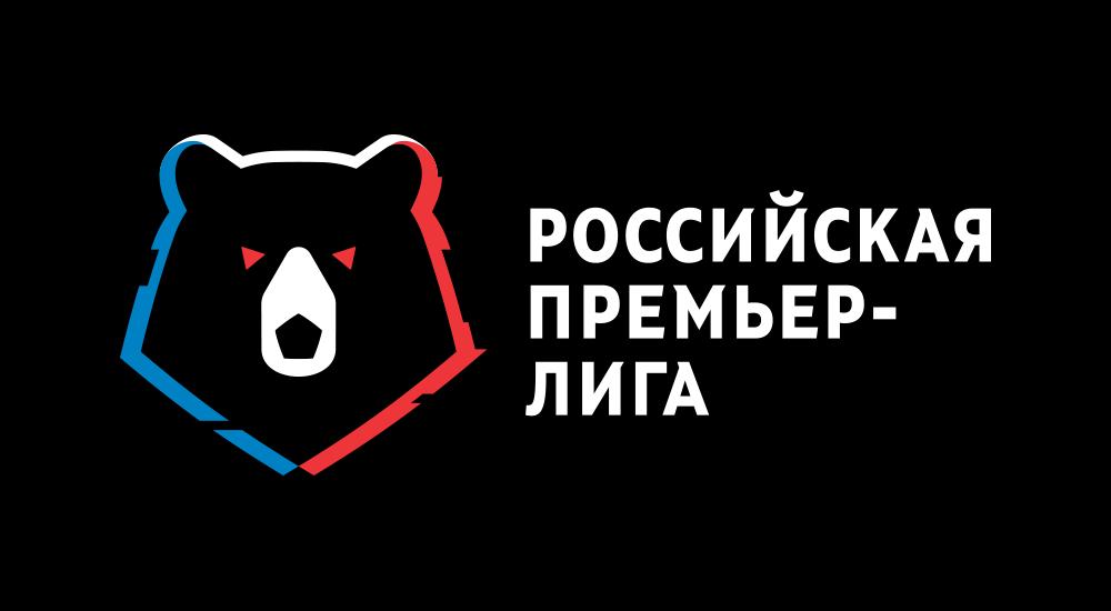 Представлен рабочий вариант нового логотипа РФПЛ