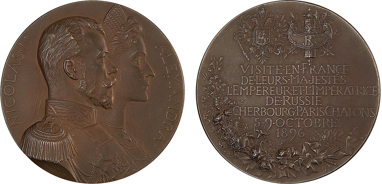 Настольная медаль «В память посещения Императором Николаем II и Императрицей Александрой Федоровной Парижа в октябре 1896 г.»1.jpg