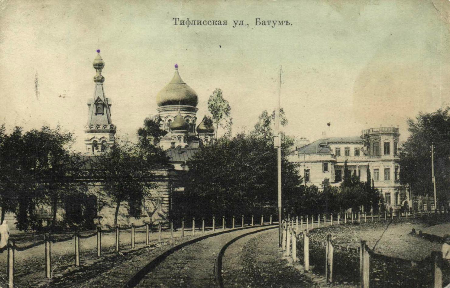 Тифлисская улица