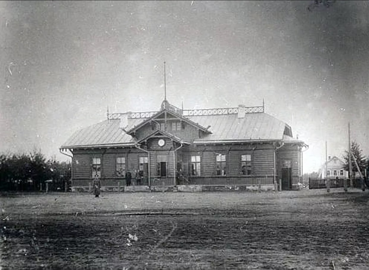 Вокзал. Вид со стороны площади