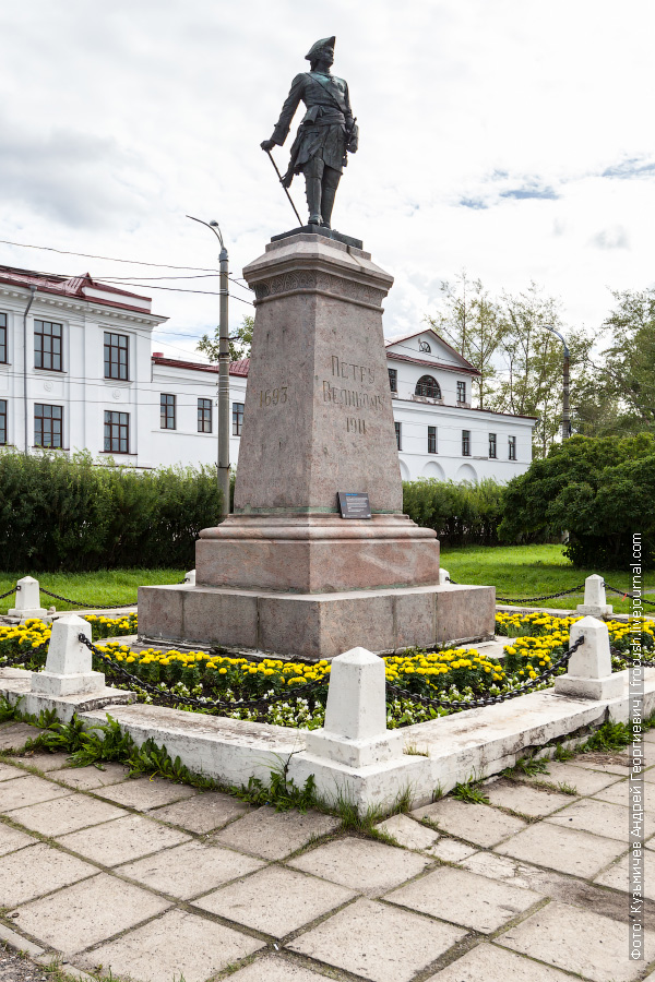 Архангельск Памятник Петру I