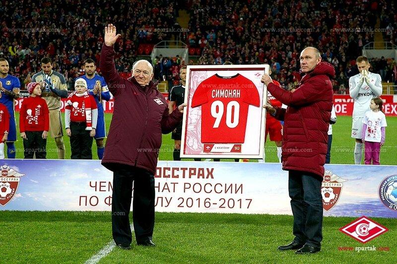 Никита Симонян получает от Сергея Родионова памятный подарок на 90-летний юбилей. 15 октября 2016 года