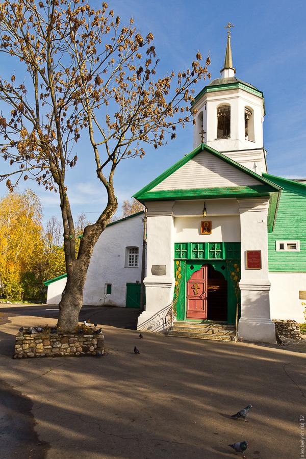 alexbelykh.ru Церковь Ильи Мокрого