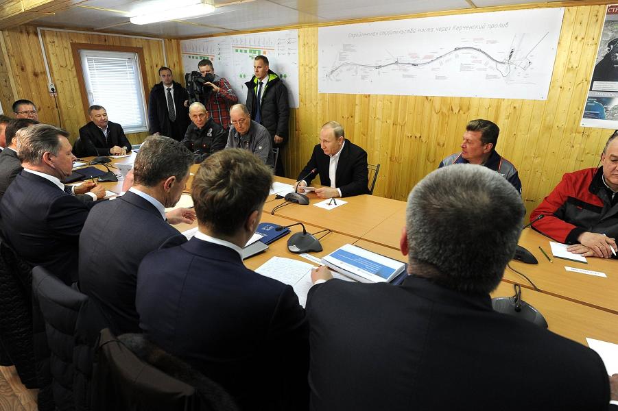 Совещание по вопросам строительства Крымского моста и социально-экономического развития Крыма и Севастополя 18 марта 2016 года.png