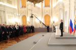 Послание президента Путина Федеральному собранию 1.12.2016.png
