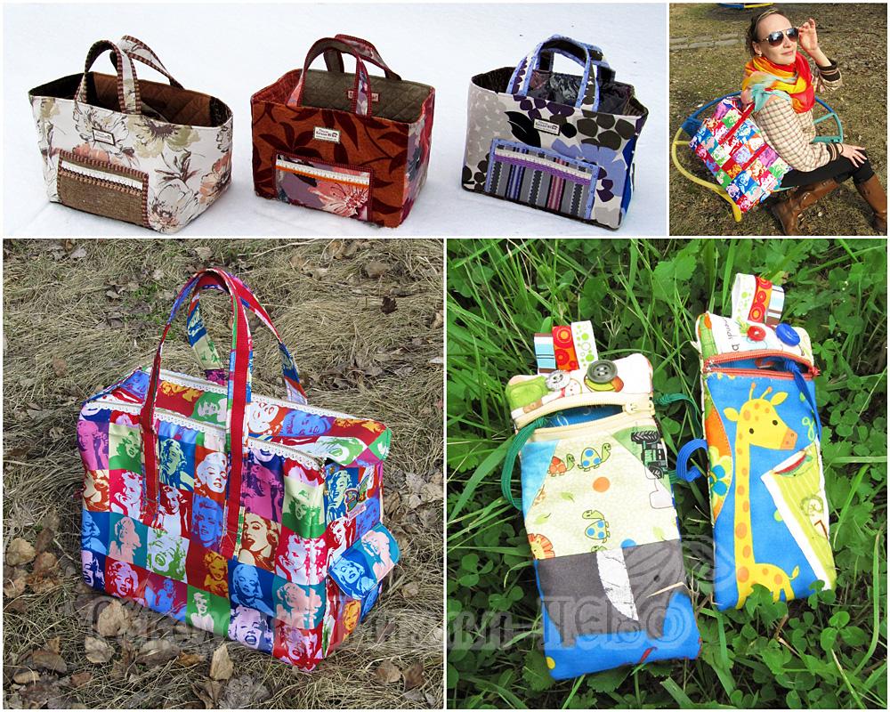 сумка, текстильный короб, пенал