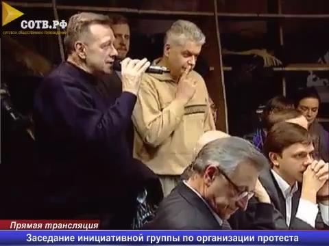 Собрание Инициативной группы 17.01.2012