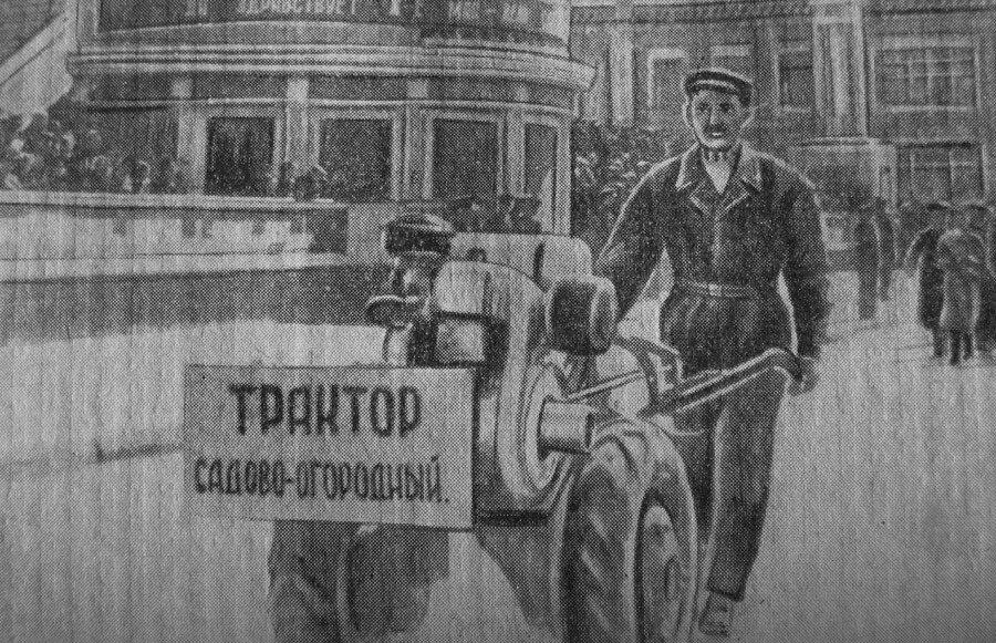Первый мотоблок в СССР был сделан в Перми в 1948-м году.