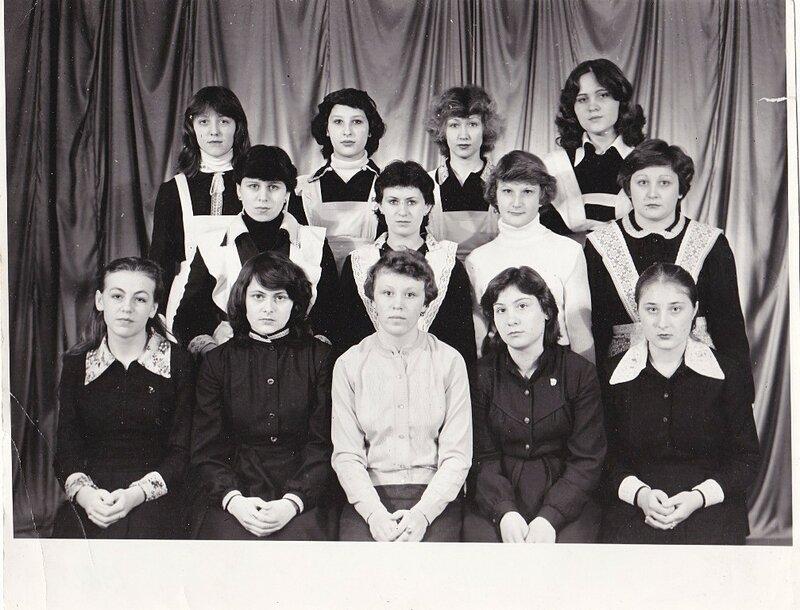 Славгород, школьная фотография.
