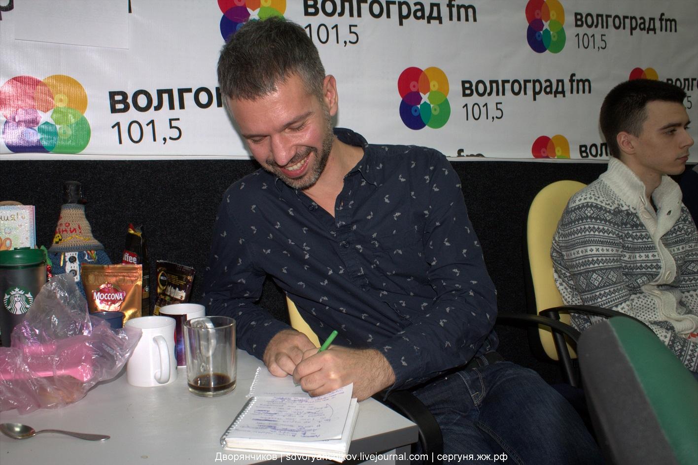 Волгоград - Школа радио - часть 3 и 4