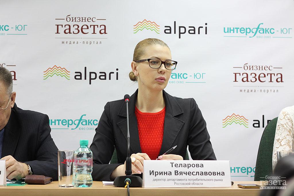 Фоторепортаж: Пресс-конференция «Продовольственные цены на Дону: итоги 2016 года»