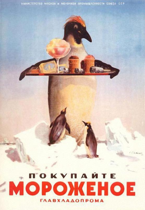 На родине самое вкусное мороженое в мире не успевало залеживаться — разбирали моментально. Продавали