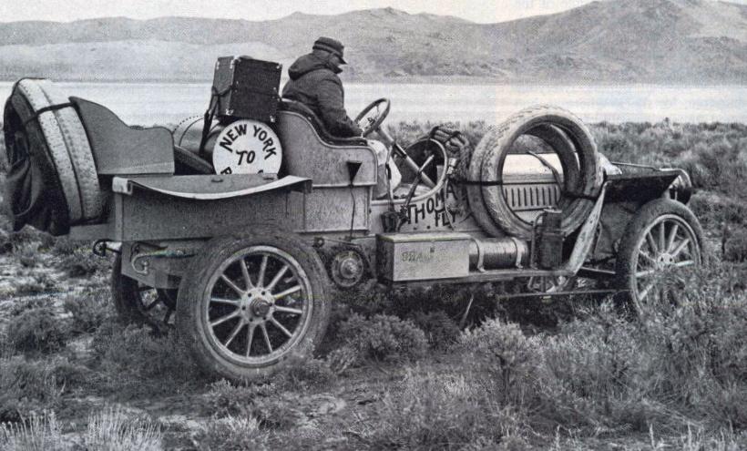 С тех пор немало храбрых мужчин и женщин седлали железного коня, отправляясь в рискованные путешеств