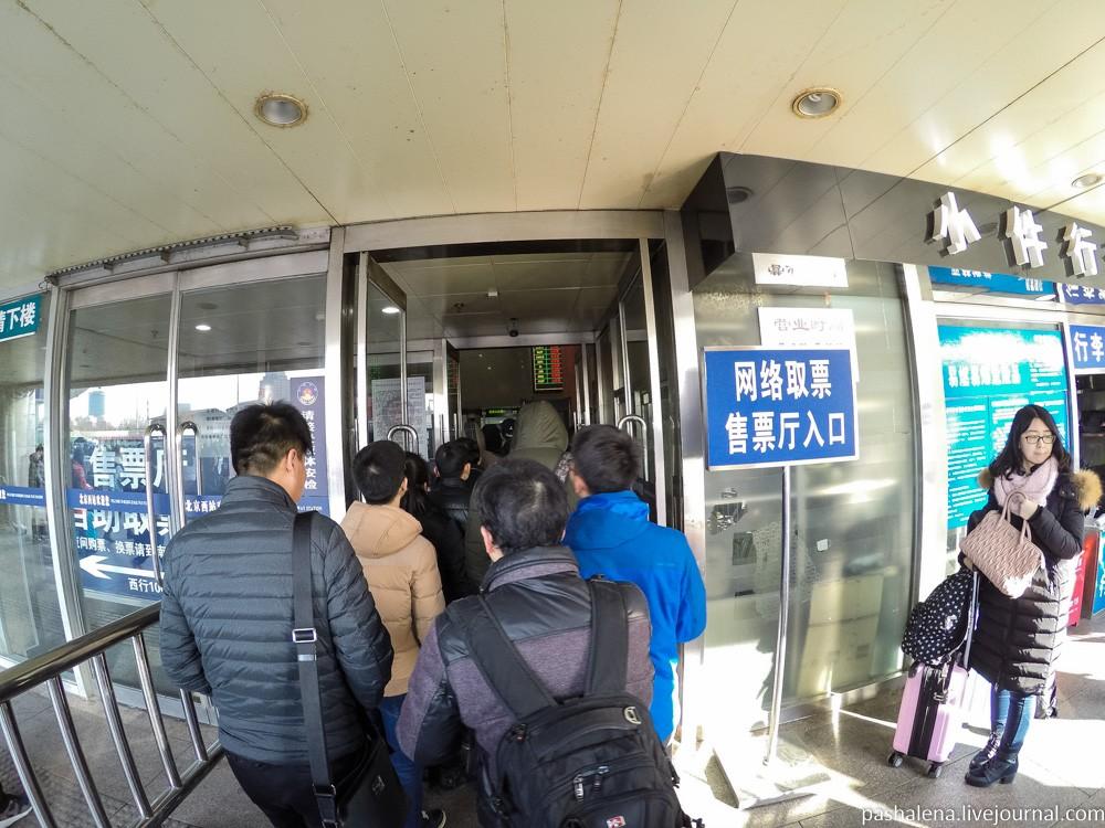 Потыркались во все стороны и нечаянно набрели на второстепенный вход на вокзал «с бочка». Как позже