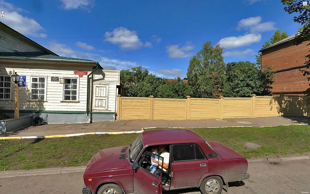 Ульяновск, улица Ленина.