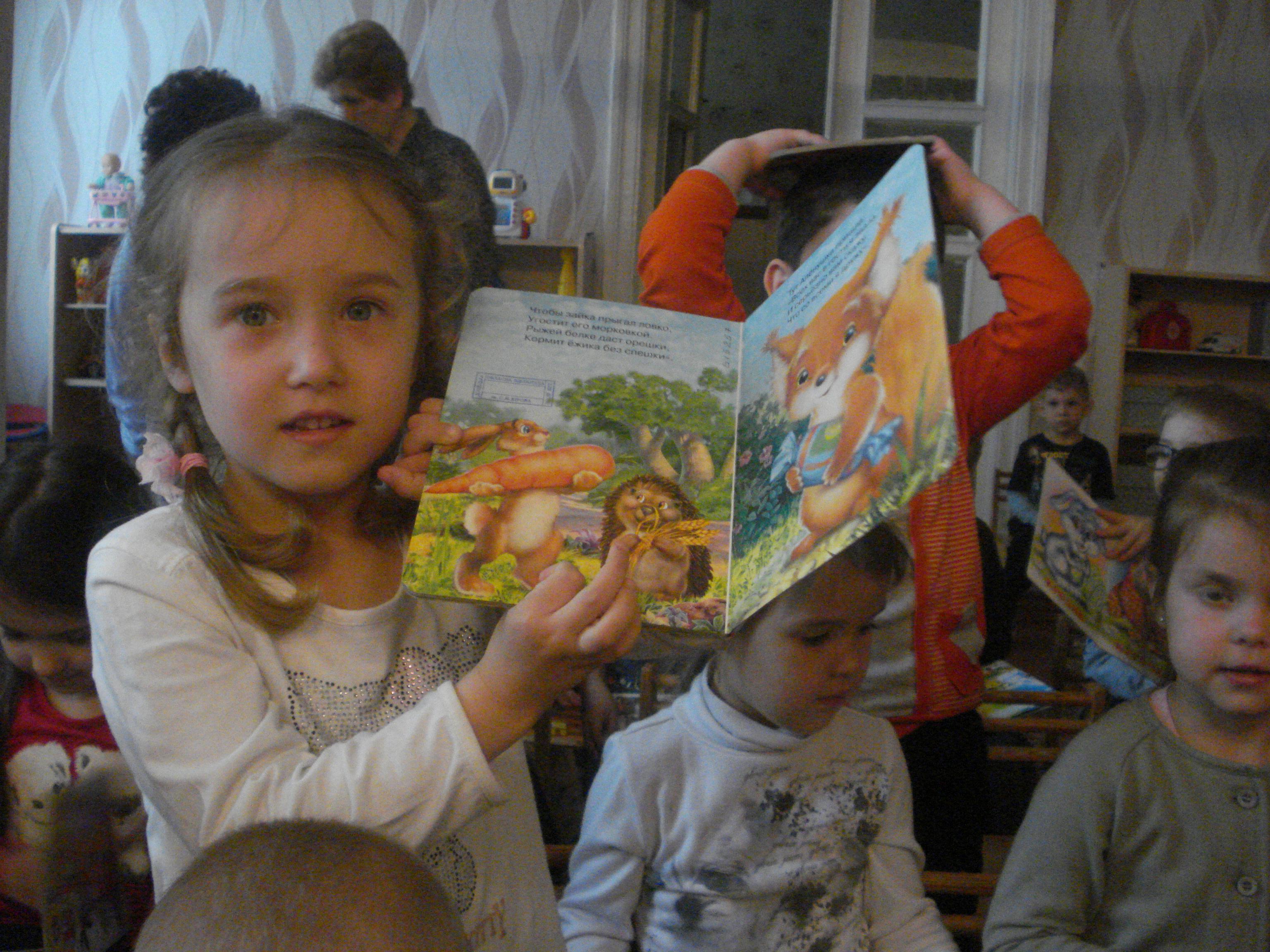страна чудес и волшебства, донецкая республиканская библиотека для детей, отдел обслуживания дошкольников и учащихся 1-1 классов, воспитание сказкой, сказки для детей, пропаганда чтения