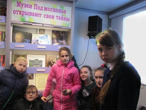 Путешествие в мир Чайковского