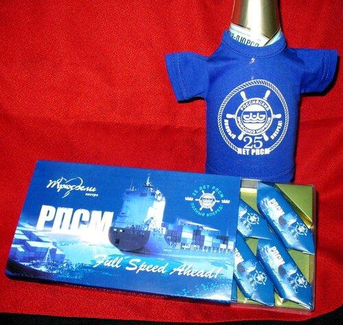 2017-gift (1).JPG
