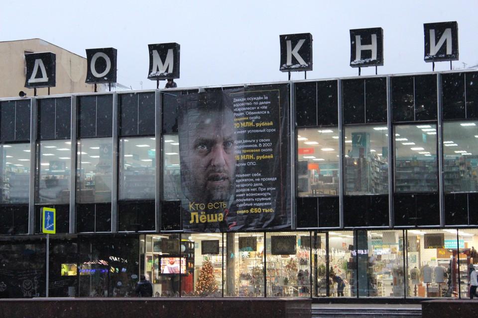 Обвинитель просит Верховный суд оставить всиле вердикт Навальному поделу «Кировлеса»