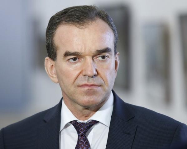 Рост ВРП Кубани в наступающем году задуман вобъеме 1,5%