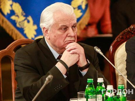 Кравчук: Минский процесс нерешит вопрос территориальной целостности исуверенитета государства Украины