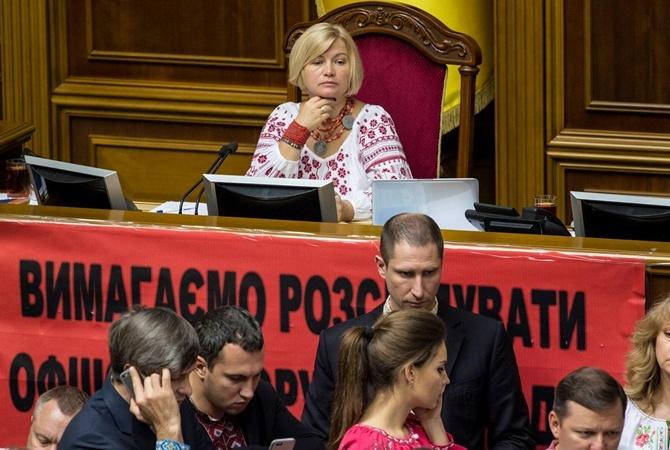 Геращенко раскритиковала ОБСЕ заотсутствие реакции набан украинских каналов в РФ