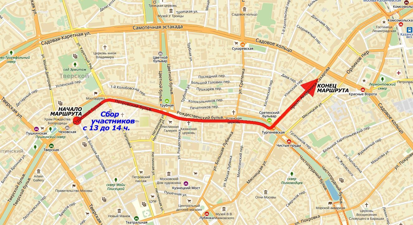 Вцентральной части Москвы 26февраля пройдет «Марш памяти Бориса Немцова»
