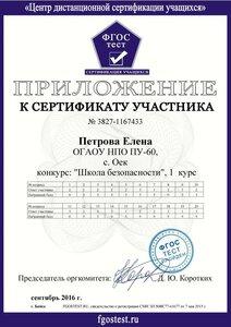 1 - 0015.jpg