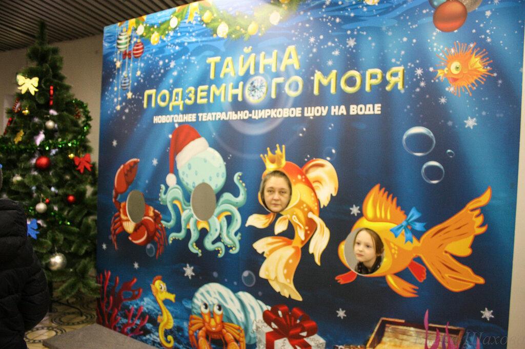 Олимпийский - бассейн -ёлка-43.jpg