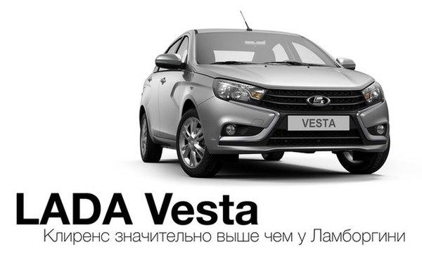 АвтоВАЗ, новая реклама