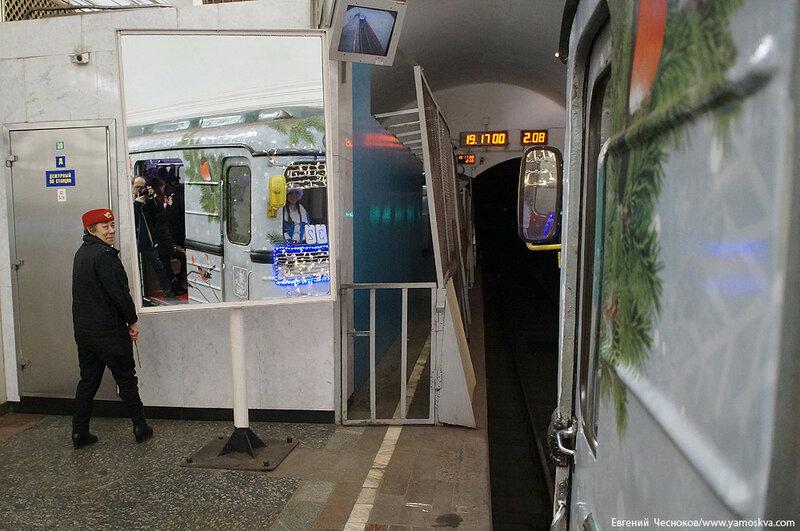 Новогодний поезд метро. 15.01.17.15..jpg