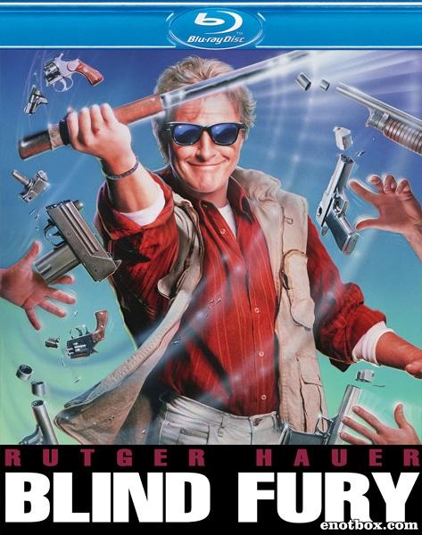 Слепая ярость / Blind Fury (1989/BDRip/HDRip)