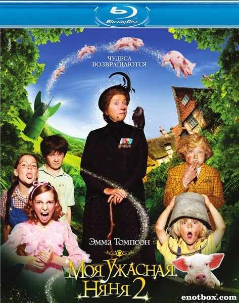 Моя ужасная няня 2 / Nanny McPhee and the Big Bang (2010/BDRip/HDRip)