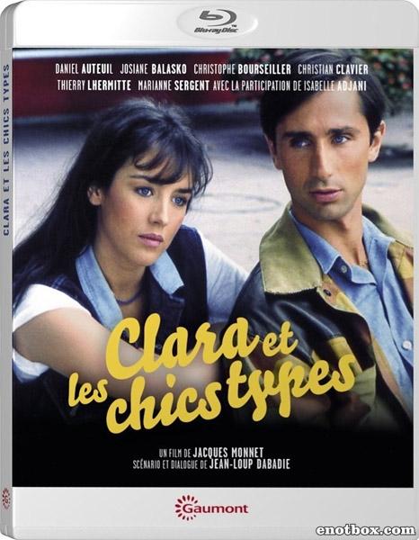 Клара и симпатяги / Clara et les Chics Types (1981/BDRip/HDRip)