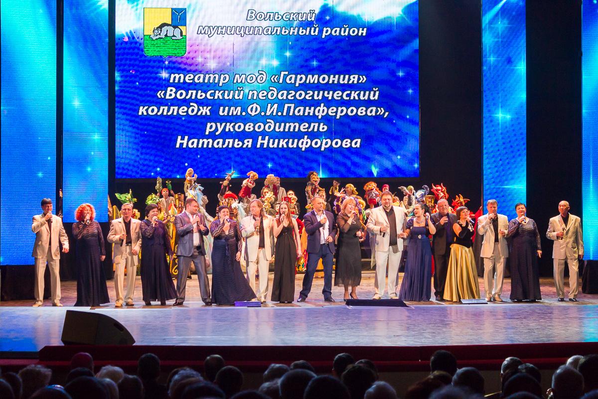 80 лет Саратовской области фото 22